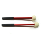Yamaha Fieldmaster Jumbo Marching Bass Drum Mallets