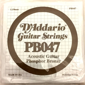 D'Addario Phosphor Bronze Guitar E String (6th)